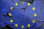 پایان دموکراسی در اتحادیه اروپا