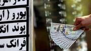 سقوط قیمت دلار آغاز شد، سقوط آزاد دلار تا کجا ادامه دارد؟