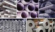 سه فولاد ساز بزرگ، صاحب کرسیهای اصلی هییت مدیره بورس کالا/ دلیل اصرار بر عرضه در بورس مشخص شد
