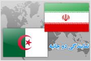 حال و روز عجیب سایت سفارت ایران در الجزایر