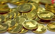 پیش بینی قیمت سکه و طلا تا پایان سال 99 و پاییز 1400