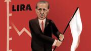 اظهارات اردوغان لیر ترکیه را به خاک سیاه نشاند