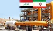 سیاست انرژی دولت در حال تخریب رابطه با عراق است