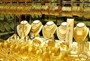 سرمایههای خرد را به طلا تبدیل کنید