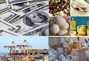 معیشت مردم گروگان اهداف سیاسی دولت روحانی
