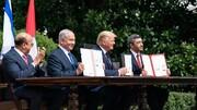 افکار عمومی جهان عرب علیه توافق آبراهام
