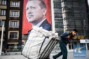 افزایش سه برابری ناامیدی در ترکیه