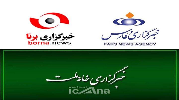 آخرین سرقت رسانه ای خبرگزاری فارس، دیگران هم تبعیت کردند!