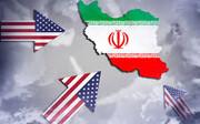آیا بازی اخیر ایران مانع حمله آمریکا می شود؟