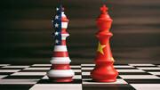 بایدن و آینده جنگ تجاری پکن و واشنگتن، ادامه تنش یا بازسازی روابط؟
