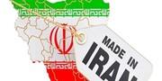 پیش بینی تازه صندوق بین المللی پول از جهش اقتصاد ایران