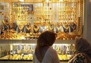 زنان خانه دار در بازار طلا چگونه رفتار کنند؟