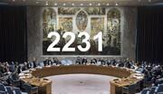 ۲۲۳۱ قطعنامهای کمرمق و ضدایرانی