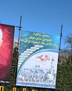 آیت الله رئیسی واگذاری موفق دولت را لغو می کند