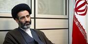 خروج غیرمتخصص ها از صنعت مس ایران ضروری است