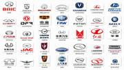 ایران سکوی صادرات خودروسازی چین