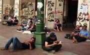 جولان بیکاری در جهان عرب