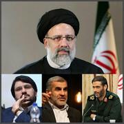 چه کسی رئیس ستاد انتخاباتی آیت الله رئیسی می شود؟