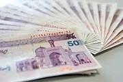 پرداخت حقوق کارمندان از خرداد ماه با یک شرط جدید