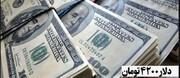 یارانه بیشتر جایگزین دلار 4200 می شود؟