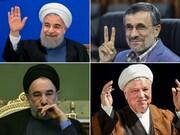 آیا احمدی نژاد باعث فیلتر شدن کلاب هاوس شد؟