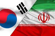 اعلام خبر آزادشدن ارزهای بلوکه شده در کره جنوبی همزمان با جلسه مهم درباره FATF
