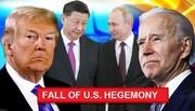 هژمونی آمریکا در برابر  مثلث قدرت چین، روسیه و محور مقاومت