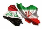 آیا عراقی ها پول ایران را می دهند؟