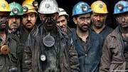 """""""صورتهای سرخسرخ کارگران"""" با نواخت سیلیهای پیاپی معیشتی دولت!"""