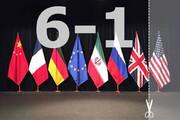 چرا ایران باید بازگشت آمریکا به برجام را مشروط به پرداخت غرامت کند؟