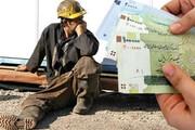 ماجرای اعتراض کارگران شرکتی و افزایش حقوق رسمیها!/دولت شفاف سازی کند