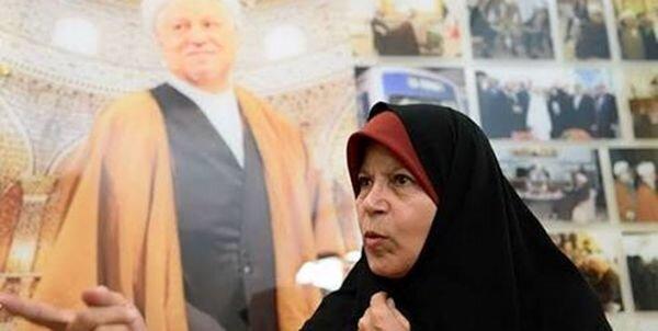فائزه هاشمی: کاهش مشارکت انتخابات به خاطر عملکرد روحانی و اصلاح طلبان بود
