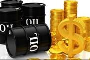 پیش بینی نفت 80 دلاری در تابستان 1400