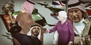 217 دیدار پنهان خانواده سلطنتی انگلیس با شیوخ عربی