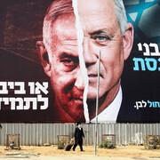 کدام حزب عربی سمت نتان یاهو ایستاد؟