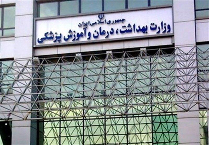 """علت ترس وزارت بهداشت از ورود روشهای درمانی """"طب سنتی"""" به بیمارستانهای کشور چیست؟"""