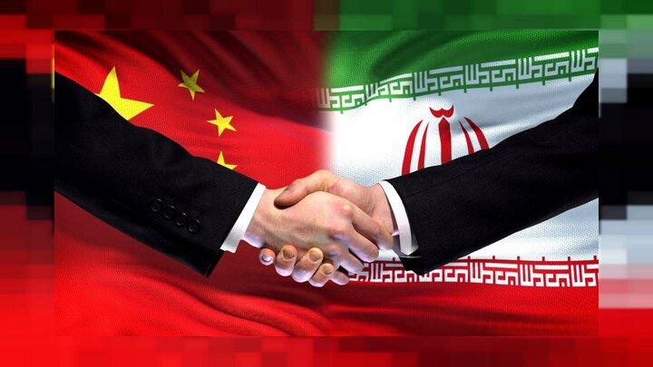 ایران از توافق با چین استفاده خواهد کرد