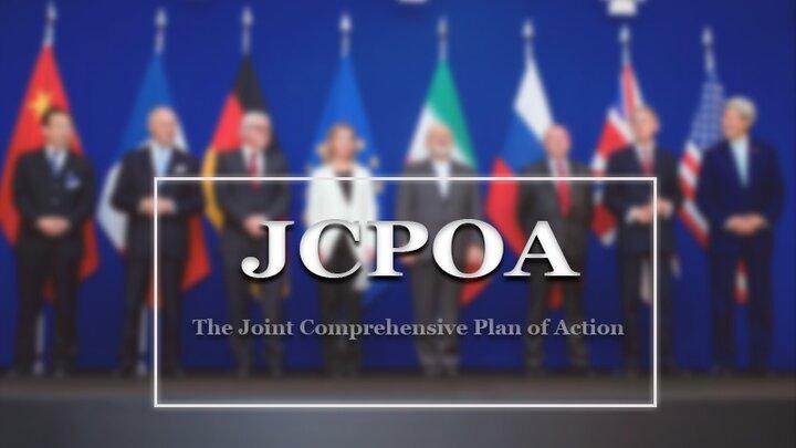 هفته آینده ایران و آمریکا با هم به برجام باز می گردند