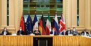 عقب نشینی جدید ایران در مذاکرات هسته ای