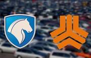 ایران خودرو و سایپا خودرو قسطی میدهند