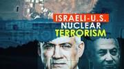 اسرائیل منتظر پاسخ ایران باشد