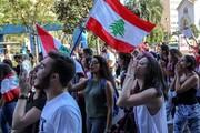 اقتصاد لبنان بر لبه پرتگاه