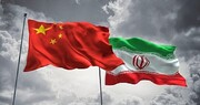چین شریک اول تجاری دولتهای عرب خلیج فارس
