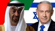 تداوم اقدامات خارج از عرف دولت امارات