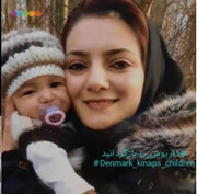 دیدار ویژه امیرعبداللهیان با مادر فداکار ایرانی