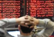 جزئیات تازه از انتقال سرمایه و پول مردم در بورس به خارج از کشور توسط حقوقیها!