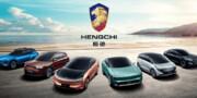 خودروساز چینی، فراتر از فورد و جنرال موتورز