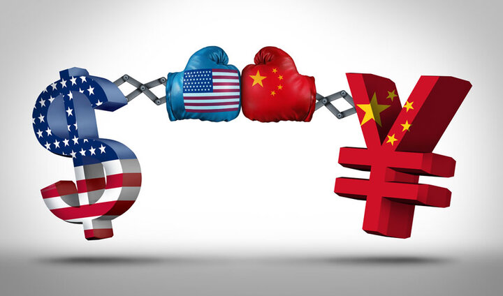 یوان دیجیتال چین از راه رسید