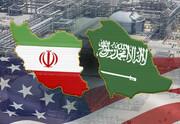 ضرب الاجل آمریکا به عربستان برای گفت و گو با ایران