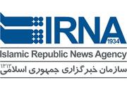 خبرگزاری رسمی دولت، به دروغ خود اعتراف کرد